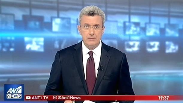 ANT1 NEWS 03-05-2019 ΣΤΙΣ 19:30