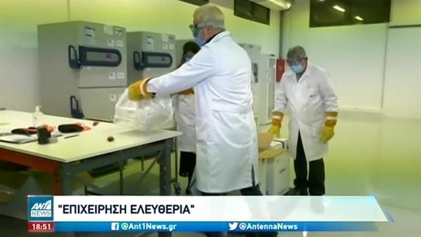 Κορονοϊός: δεύτερη ημέρα του εμβολιασμού  στην Ελλάδα