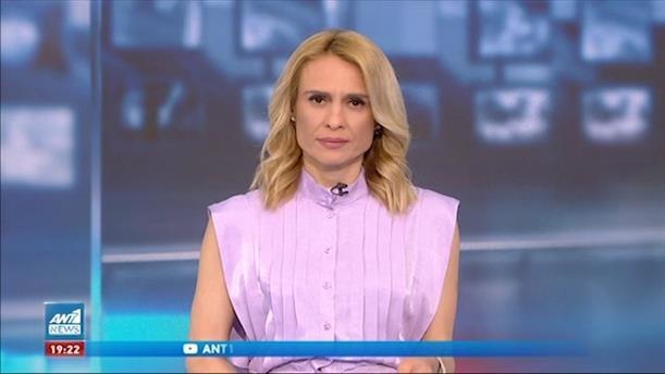 ANT1 NEWS 29-04-2021 ΣΤΙΣ 18:50