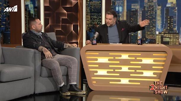 Ο Φάνης Δέλλιος στο «The 2Night Show»