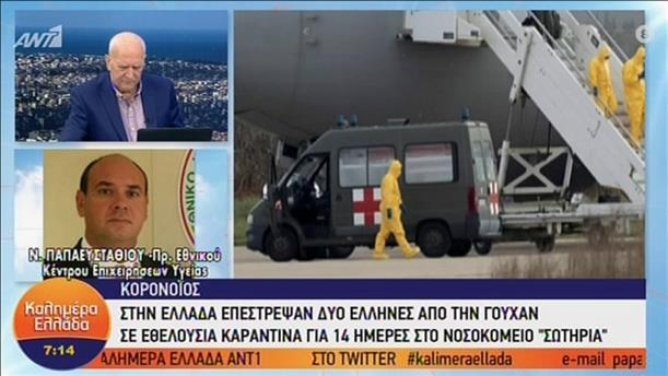 Ο Πρόεδρος του ΕΚΑΒ για τους δύο Έλληνες που έφτσαν στην Ελλάδα από το Γουχάν