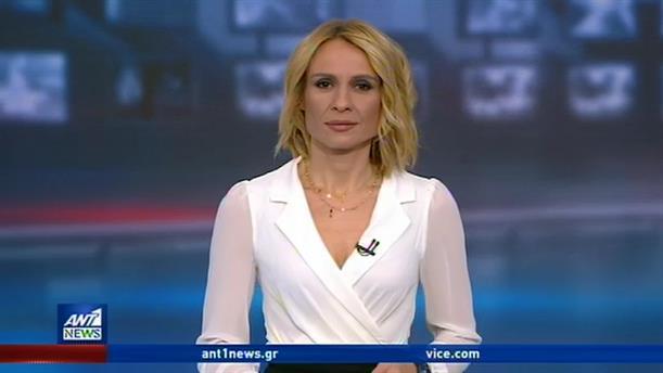 ANT1 NEWS 03-01-2020 ΣΤΙΣ 19:30