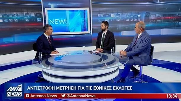 Εκλογές 2019: Σαρακιώτης και Διγαλάκης στον ΑΝΤ1