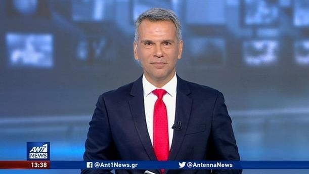 ANT1 NEWS 07-08-2020 ΣΤΙΣ 13:00