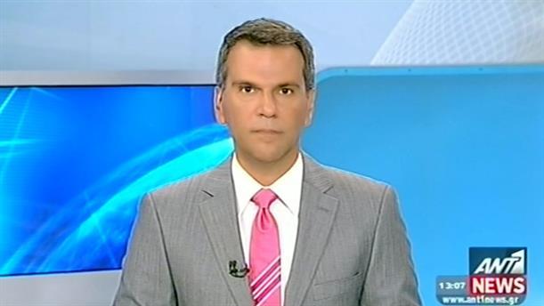 ANT1 News 21-08-2014 στις 13:00