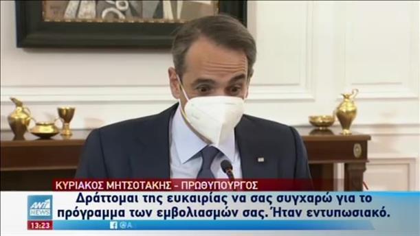 Δυτικά Βαλκάνια: επαφές Μητσοτάκη στην Αθήνα