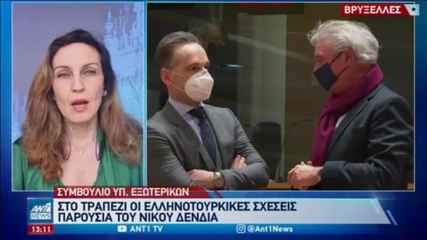 Τα ελληνοτουρκικά στο Συμβούλιο των ΥΠΕΞ της ΕΕ
