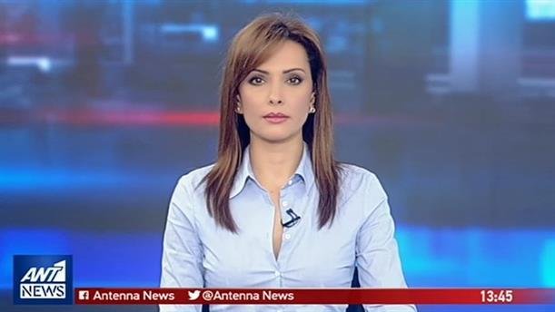ANT1 NEWS 04-02-2019 ΣΤΙΣ 13:00