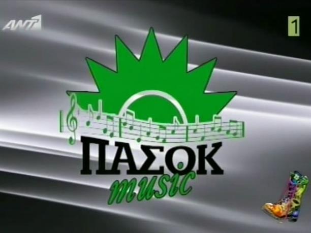 Ράδιο Αρβύλα - Νο1 - 01/11/2011