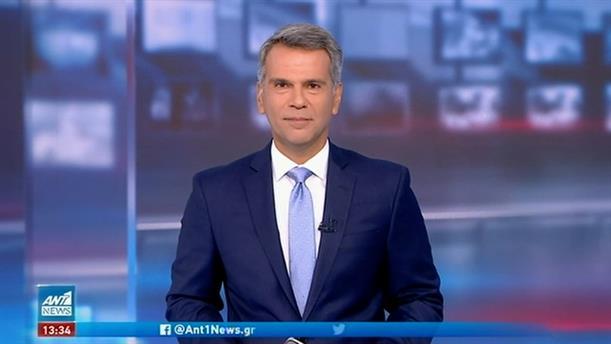 ANT1 NEWS 03-10-2020 ΣΤΙΣ 13:00