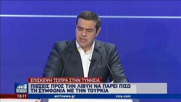 Κυρώσεις κατά της Τουρκίας ζήτησε από την EE ο Αλέξης Τσίπρας