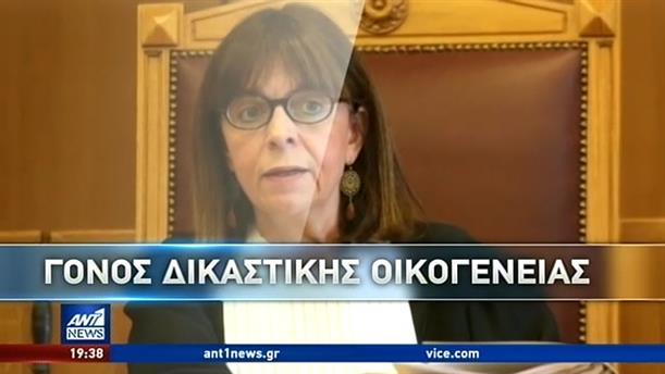 Αικατερίνη Σακελλαροπούλου : έργα και ημέρες της ανώτατης δικαστικού