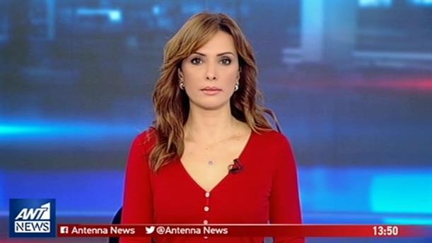ANT1 NEWS 13-11-2018 ΣΤΙΣ 13:00
