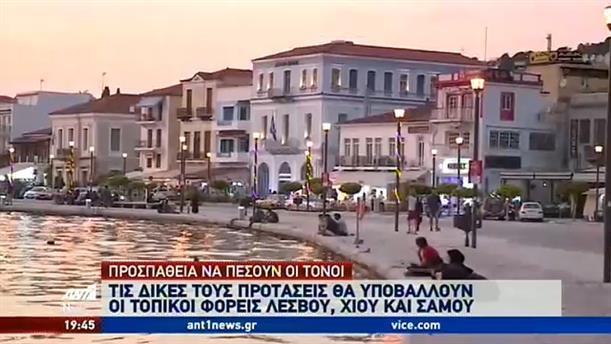 Ο Πρωθυπουργός Kυριάκος Μητσοτάκης αποφάσισε να επισκεφθεί τις επόμενες μέρες, τη Σάμο, τη Χίο και τη Λέσβο.
