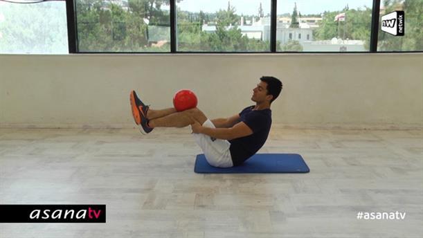Ασκήσεις με medicine ball για γραμμωμένους κοιλιακούς (επίπεδο αρχαρίων)