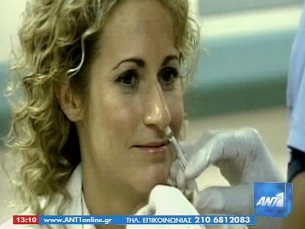 Προβληματισμός για τη νέα γρίπη