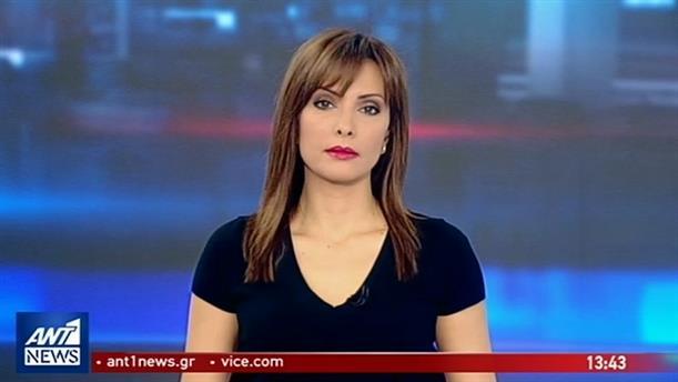 ANT1 NEWS 27-02-2019 ΣΤΙΣ 13:00