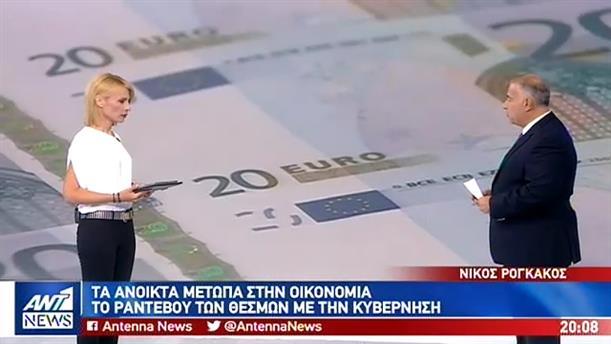 Ραντεβού τον Σεπτέμβριο, δίνουν οι δανειστές στην Αθήνα