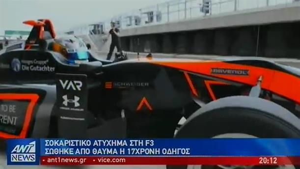 Η «τύχη…βουνό» και το μήνυμα της πιλότου της F3 μετά το τρομακτικό ατύχημα