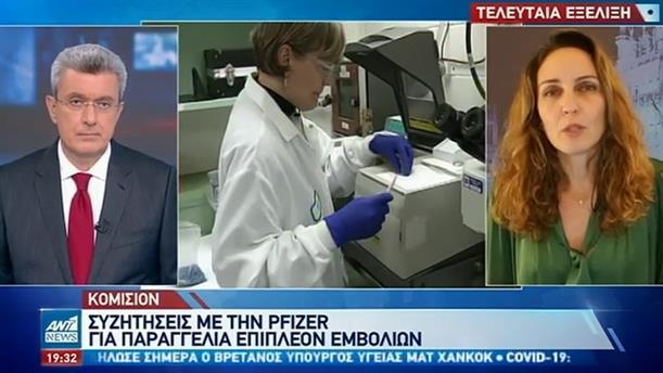 «Τροχάδην» της ΕΕ για τα εμβόλια κατά του κορονοϊού