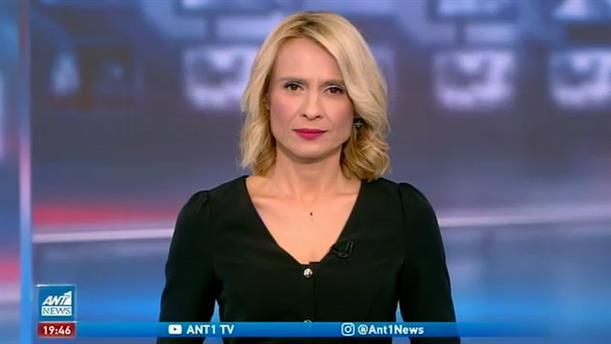 ANT1 NEWS 11-10-2020 ΣΤΙΣ 18:50
