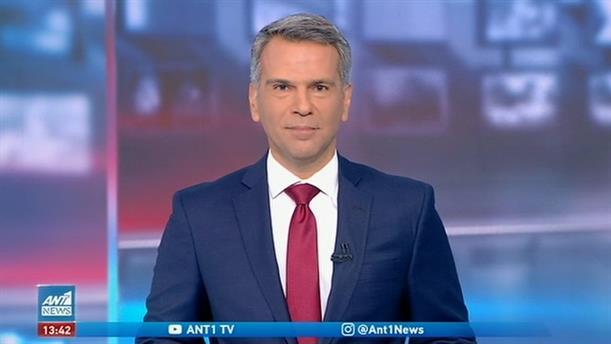 ANT1 NEWS 02-11-2020 ΣΤΙΣ 13:00