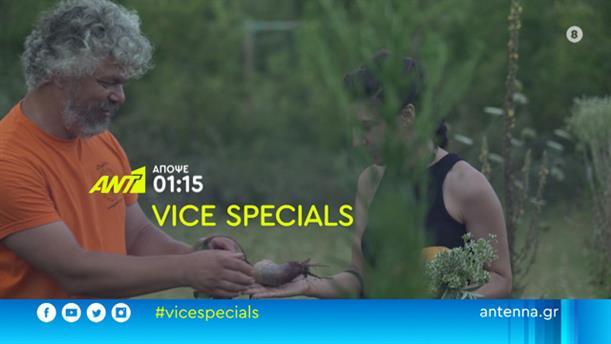 Vice Specials: Οι Φύλακες της βιοποικιλότητας - Δευτέρα 26/10