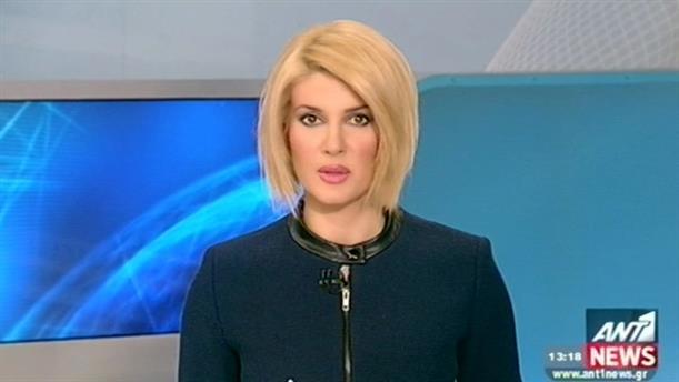 ANT1 News 20-01-2015 στις 13:00