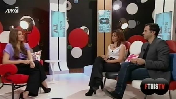 FTHIS TV 25/01/2013