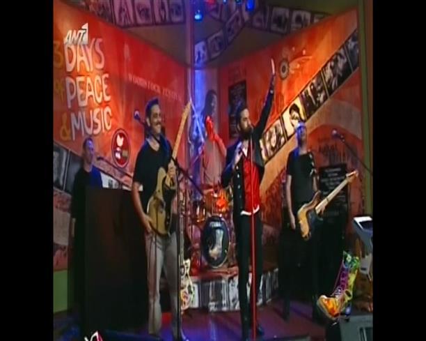 Ράδιο Αρβύλα – Onirama - 30/10/2012