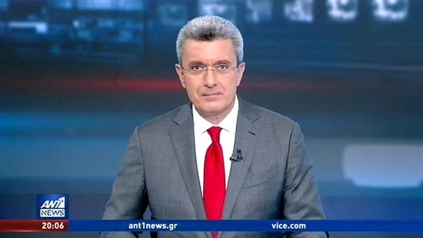 ANT1 NEWS 09-12-2019 ΣΤΙΣ 19:30