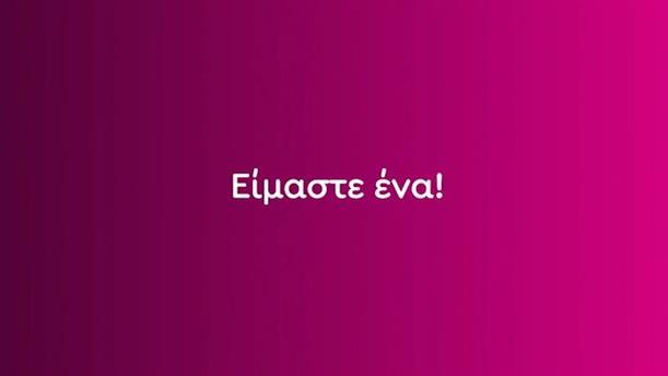 Ελληνικές σειρές στον ΑΝΤ1