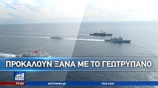 Ρεσιτάλ θρασύτητας από την Τουρκία σε Αιγαίο και Κύπρο