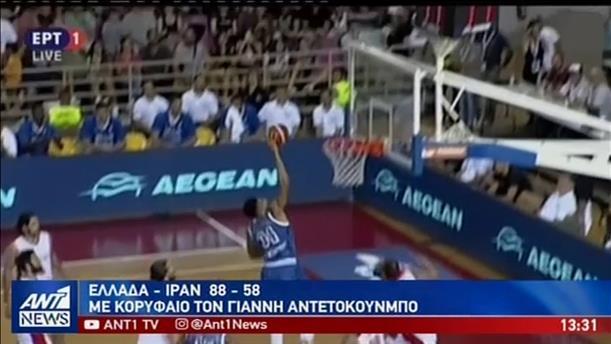 Με ηγέτη τον Γιάννη Αντετοκούνμπο η Εθνική Ελλάδος διέλυσε το Ιράν