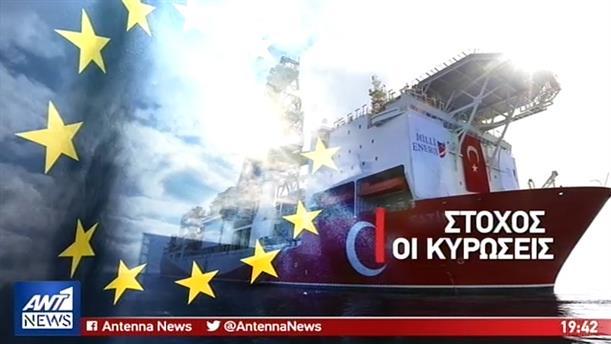 Η λίστα μέτρων της ΕΕ και η ψύχραιμη στάση Αθήνας – Λευκωσίας
