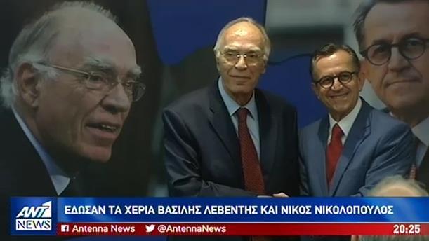 Εκλογική συνεργασία Ένωσης Κεντρώων και Χριστιανοδημοκρατικών