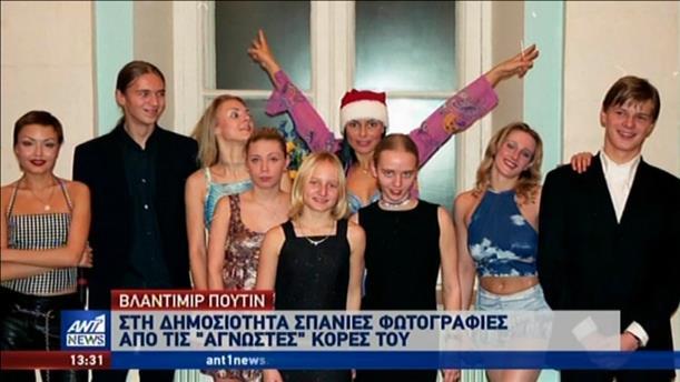Σπάνιες φωτογραφίες από τις «άγνωστες κόρες» του Πούτιν
