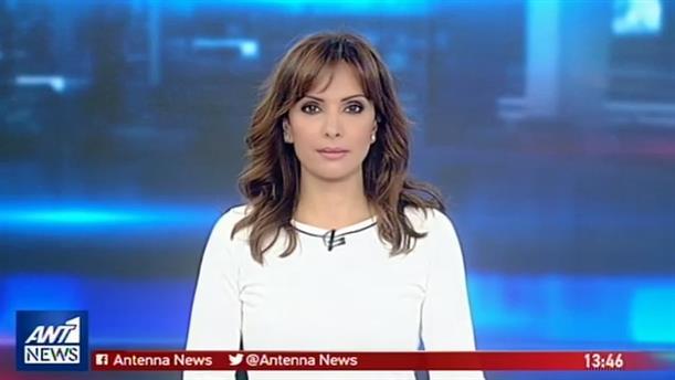 ANT1 NEWS 15-03-2019 ΣΤΙΣ 13:00