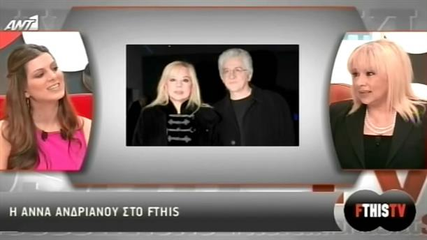 FTHIS TV 07/02/2013