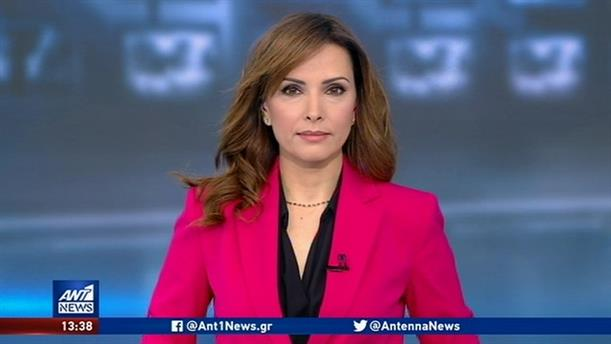 ANT1 NEWS 13-04-2020 ΣΤΙΣ 13:00