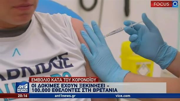 Κορονοϊός - Κικίλιας: από Δεκέμβριο τα πρώτα εμβόλια στην Ελλάδα