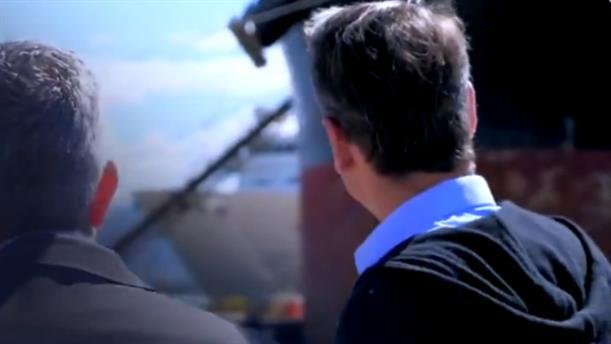 """Βίντεο του Μητσοτάκη για το ν/σ """"Επενδύω στην Ελλάδα"""""""