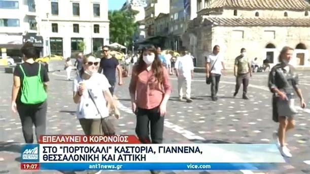 Κορονοϊός: Ανησυχητική η διασπορά στη βόρεια Ελλάδα