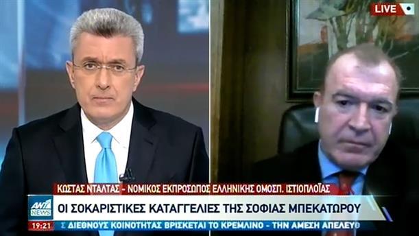 """Ντάλτας στον ΑΝΤ1: """"δικαιολογημένα"""" ατυχής η πρώτη ανακοίνωση της Ιστιοπλοϊκής Ομοσπονδίας"""