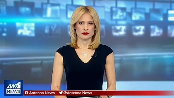 ANT1 NEWS 10-02-2019 ΣΤΙΣ 19:30