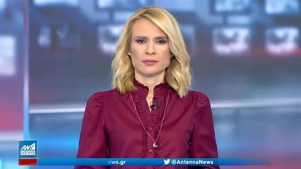 ANT1 NEWS 30-01-2021 ΣΤΙΣ 18:50