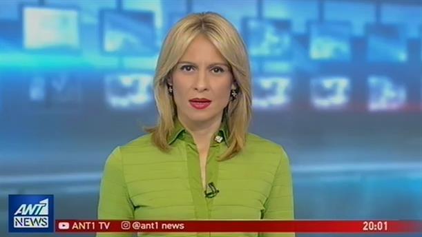 ANT1 NEWS 03-11-2018 ΣΤΙΣ 19:30