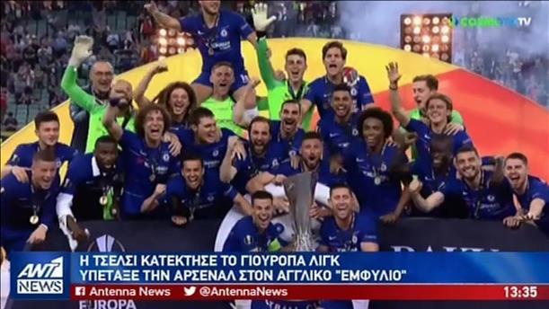 Η Τσέλσι κατέκτησε το Europa League