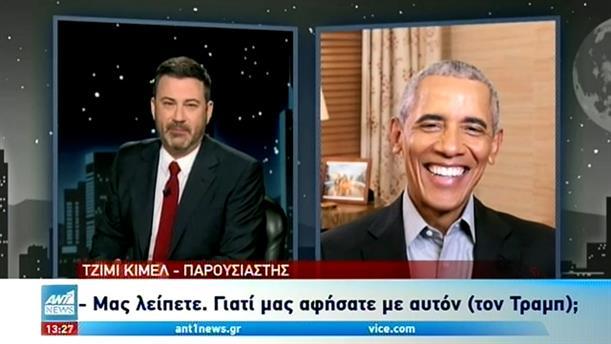 Απολαυστικός ο Μπαράκ Ομπάμα στο σόου του Τζίμι Κίμελ