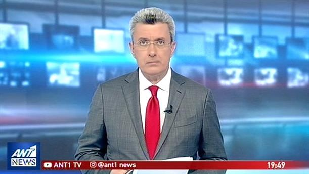 ANT1 NEWS 29-03-2019 ΣΤΙΣ 19:30
